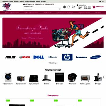deshevle-net.com.ua at WI. Интернет-магазин бытовой техники и ... 0fd4432a0fdd1
