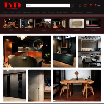 Design-postel.ru thumbnail