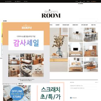 Designersroom.co.kr thumbnail