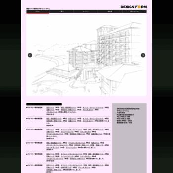 Designfarm.jp thumbnail