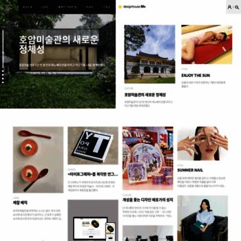 Designhouse.co.kr thumbnail