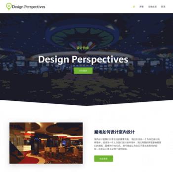 Designperspectives.org thumbnail