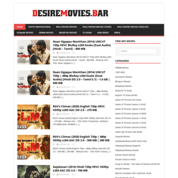 Desiremovies.best thumbnail