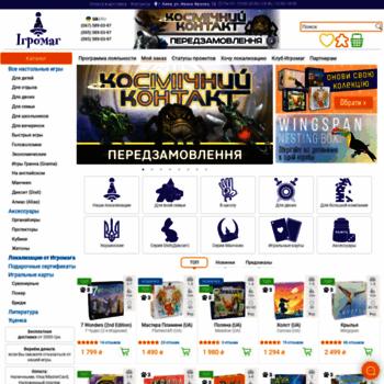 Desktopgames.com.ua thumbnail