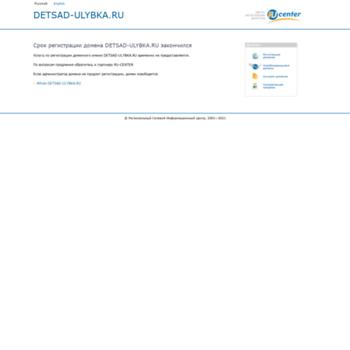 Detsad-ulybka.ru thumbnail