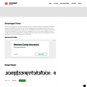 Devanagarifonts.net thumbnail