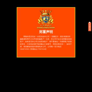 Dfeog.cn thumbnail