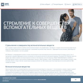 Dfepharma.ru thumbnail