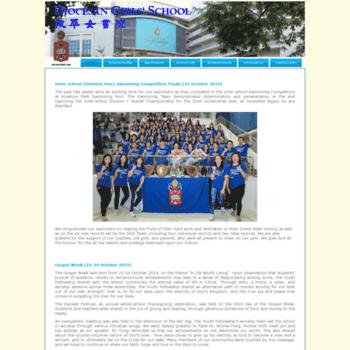 Dgs.edu.hk thumbnail
