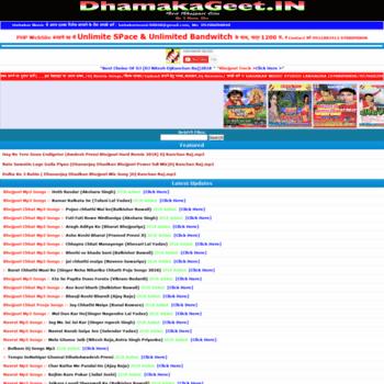 Dhamakageet.in thumbnail