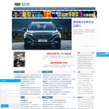 Dhcar.cn thumbnail
