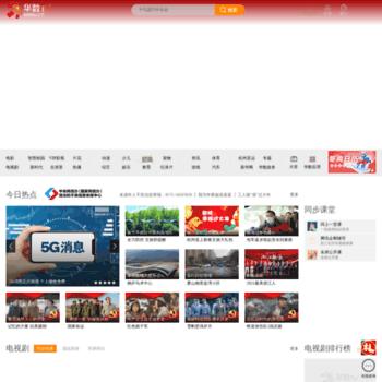 Dianshiju.wasu.cn thumbnail