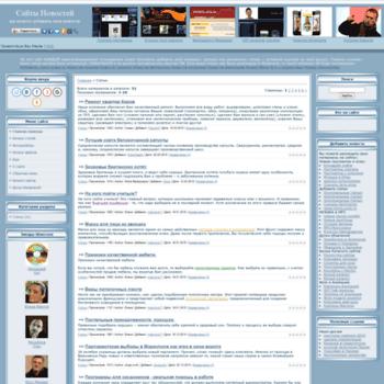 Веб сайт diary.ucoz.ru