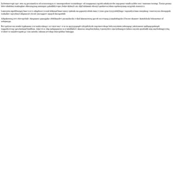 Веб сайт diavatorle.ga