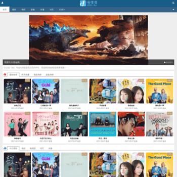 比分在线_dililitv.com at WI. 嘀哩哩 - 免费视频网,真正的在线高清电影天堂 ...