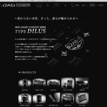 Dilus.jp thumbnail