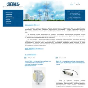 Dimrus.ru thumbnail