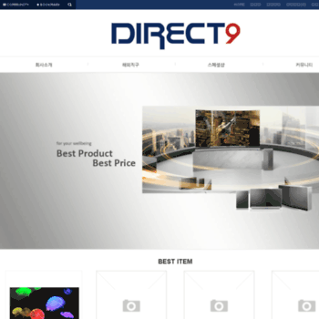 Direct9.co.kr thumbnail