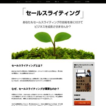 Directsales.jp thumbnail