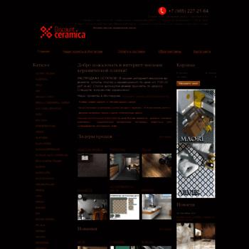 Discount-ceramica.ru thumbnail