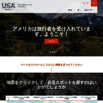 Discoveramerica.jp thumbnail