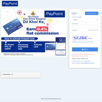 Paypoint India Customer Care Number