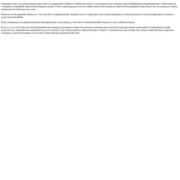 Веб сайт disttybusqui.tk