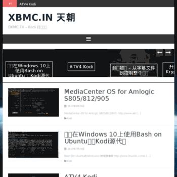 Dkmc.tv thumbnail