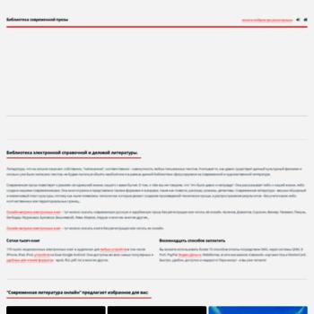 Dlemodern.ru thumbnail