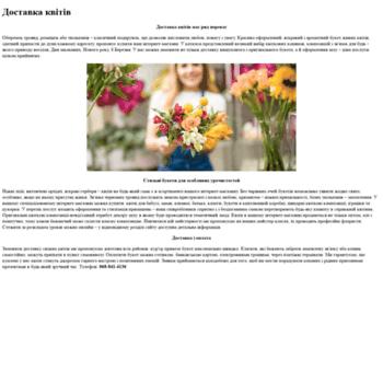 Веб сайт dll.pp.ua
