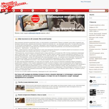 Веб сайт dlp.by