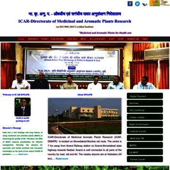 Dmapr.icar.gov.in thumbnail