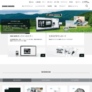 Dmgmori.co.jp thumbnail