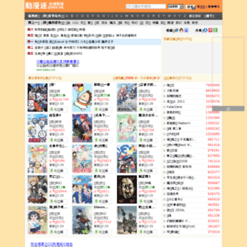 Dmm.hk thumbnail