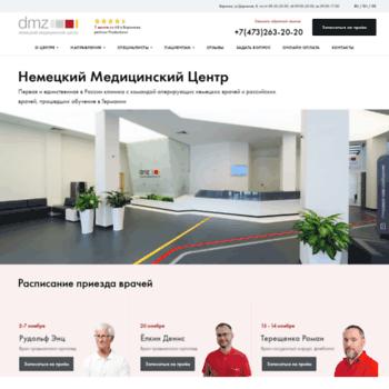 Dmz-v.ru thumbnail