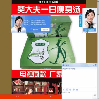 Dnaclub.com.cn thumbnail