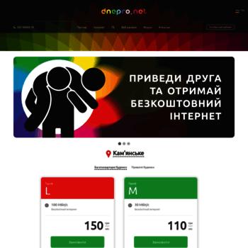 Dnepro.net thumbnail