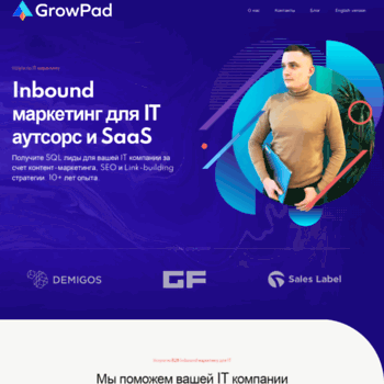 Веб сайт dneprolab.com