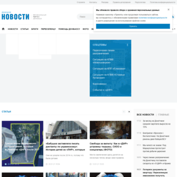 Dnews.dn.ua thumbnail