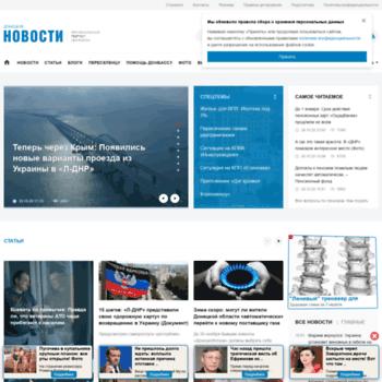 Dnews.donetsk.ua thumbnail
