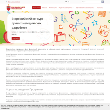 Dnifg.ru thumbnail