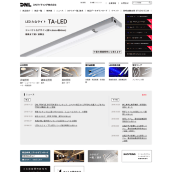 Dnlighting.co.jp thumbnail