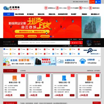 Dns99.cn thumbnail