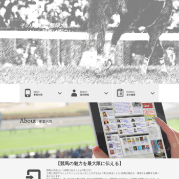 Do-innovation.co.jp thumbnail