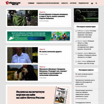 Веб сайт dobvesti.ru