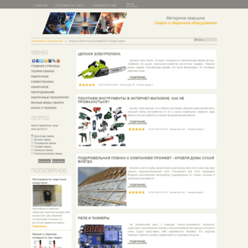 Docice.ru thumbnail