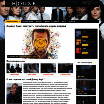 Doctorhouse.tv thumbnail