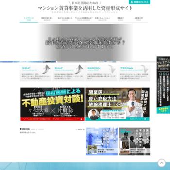 Doctorup.jp thumbnail