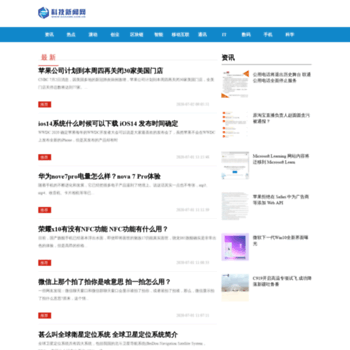 Dogame.com.cn thumbnail