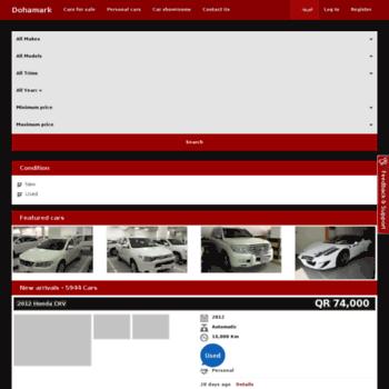 Dohamark.net thumbnail